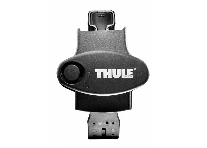 Thule 775 Rapid Crossroad Footpack